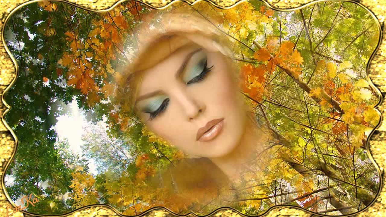 Картинки женщина-осень, картинки фильма марта