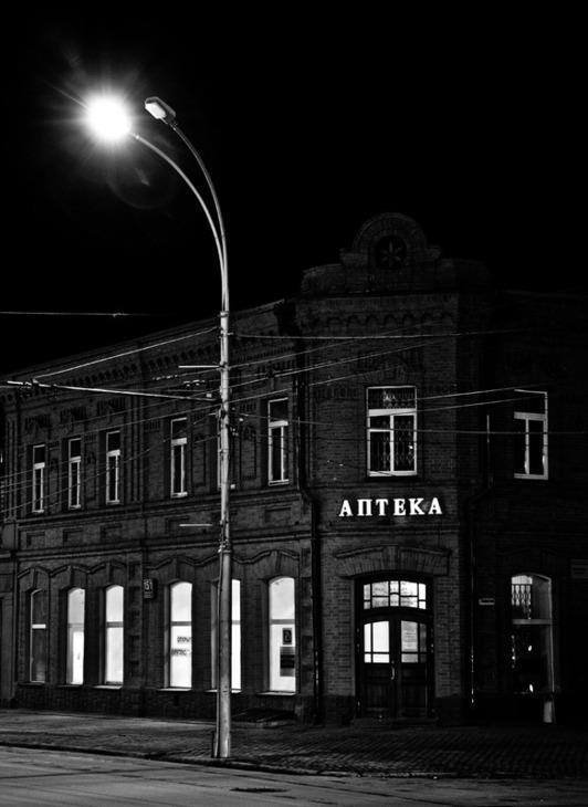 Картинки с надписью ночь улица фонарь аптека