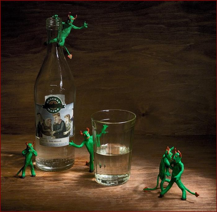 Картинки с бутылкой водки приколы