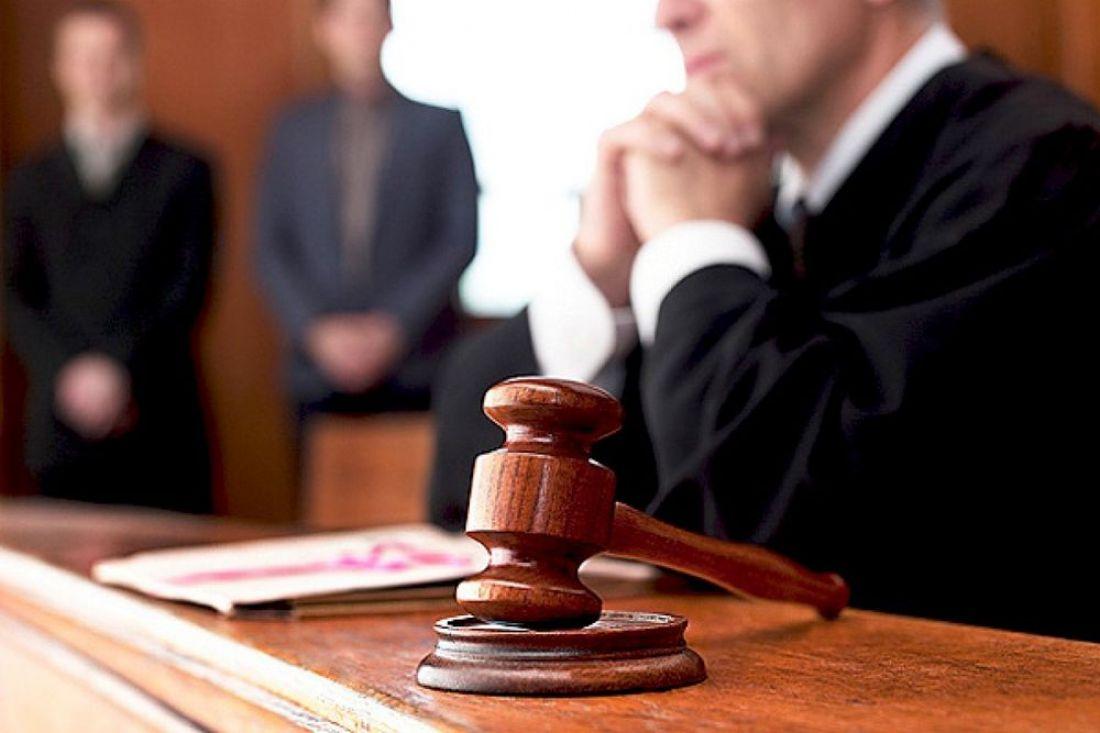 сайт судебных решений