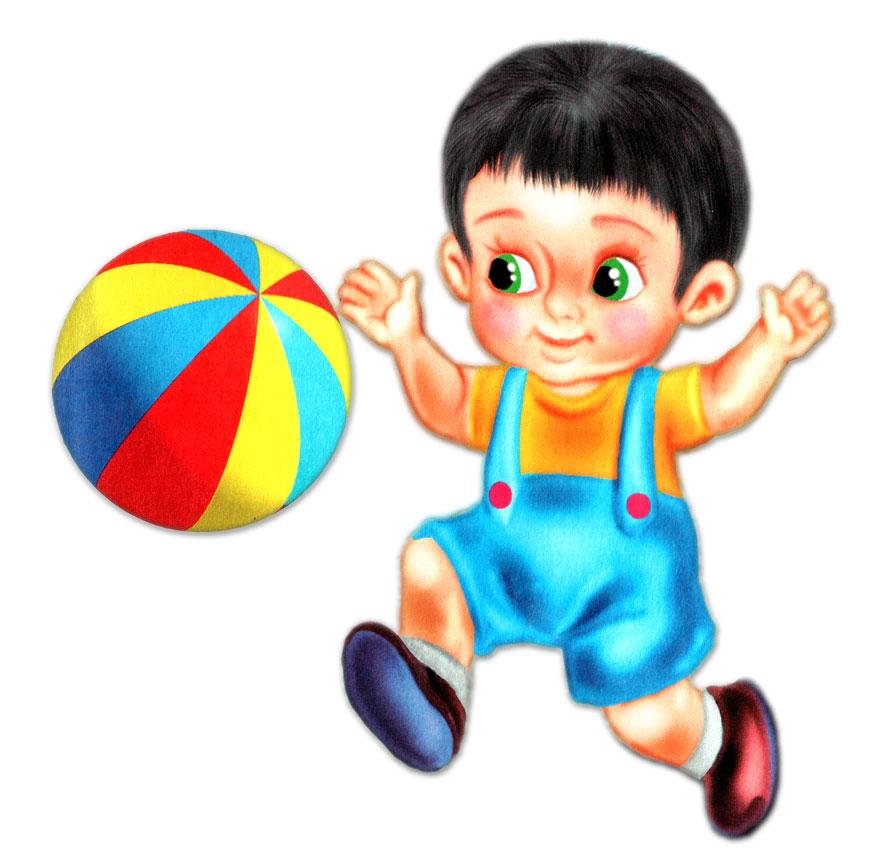 цветные картинки игры с мячом все