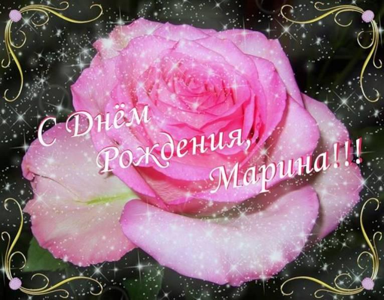 Картинках играть, открытки со стихами для марины