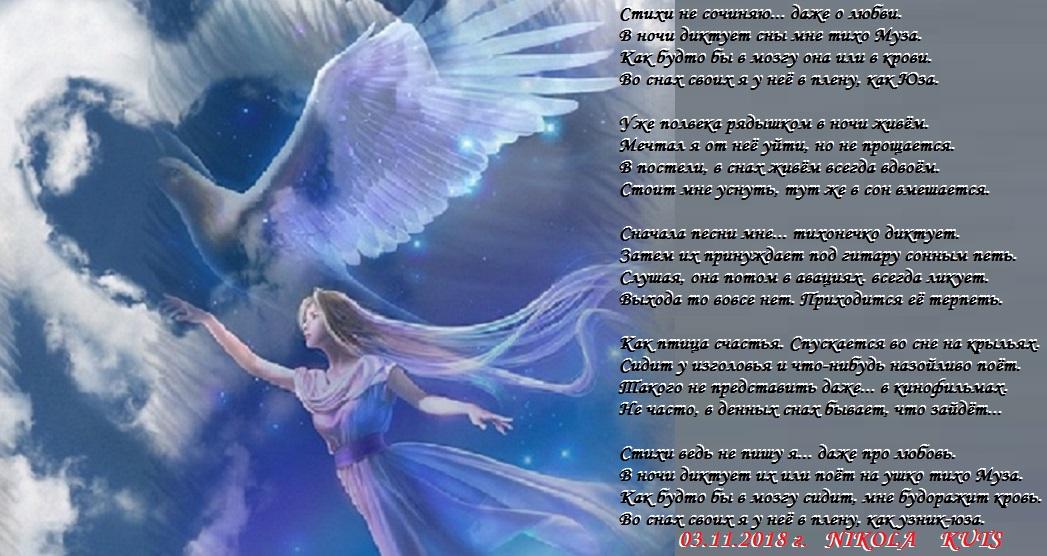 кто вита савицкая стихи о любви найдете список упражнений