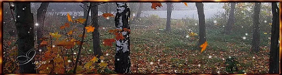 Гифка поздняя осень, картинки надписями гифка