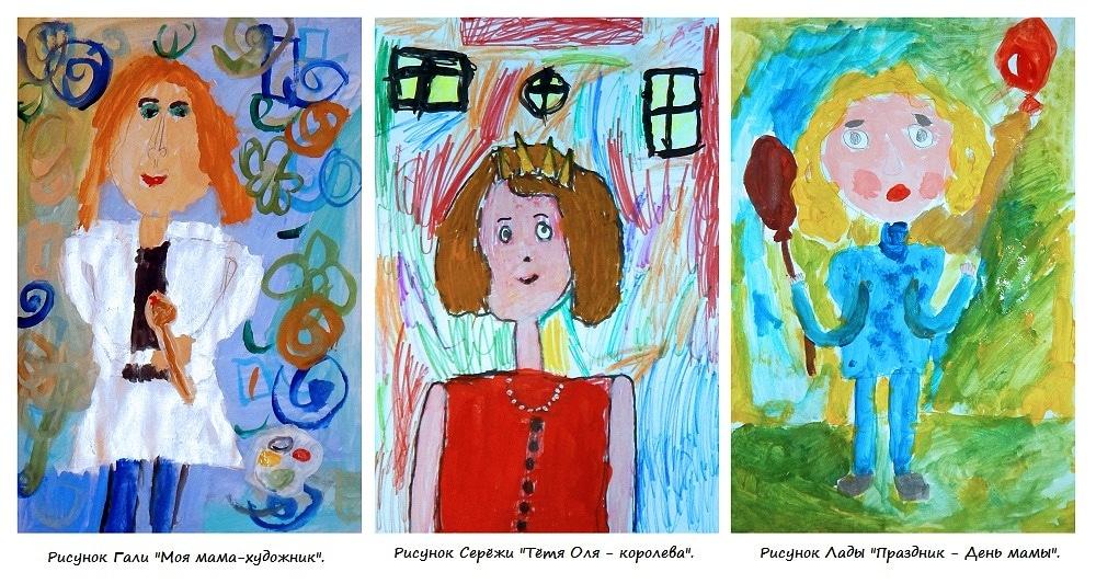 #творчество #дети #триразамама #поделки #рисунки #художникКузьминаОльга #сднемматери #красиво #мама