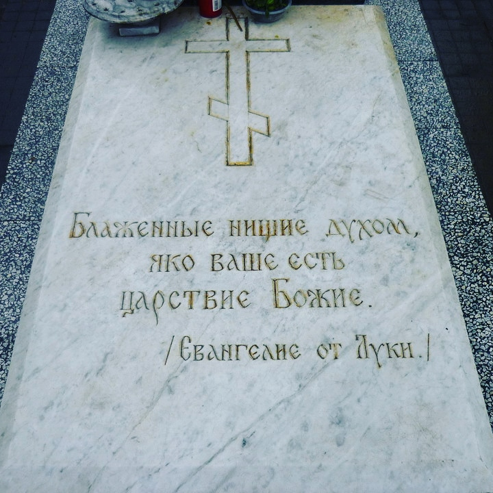 Фото плита на могиле с позитивной надписью скоро встретимся