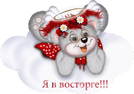 Ах, какая красота... (Галина Евдокимовна Кучер) / Стихи.ру