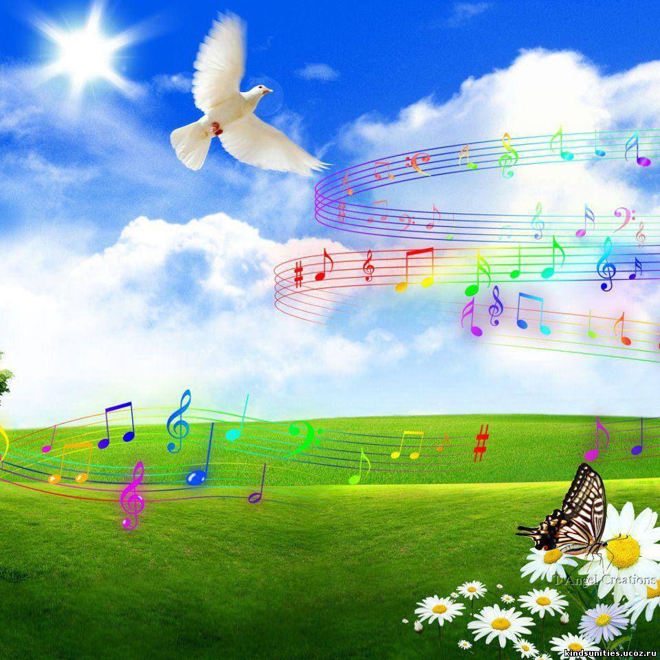Картинках, рисунок музыка в природе