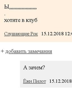 https://www.stihi.ru/pics/2018/12/15/6112.jpg