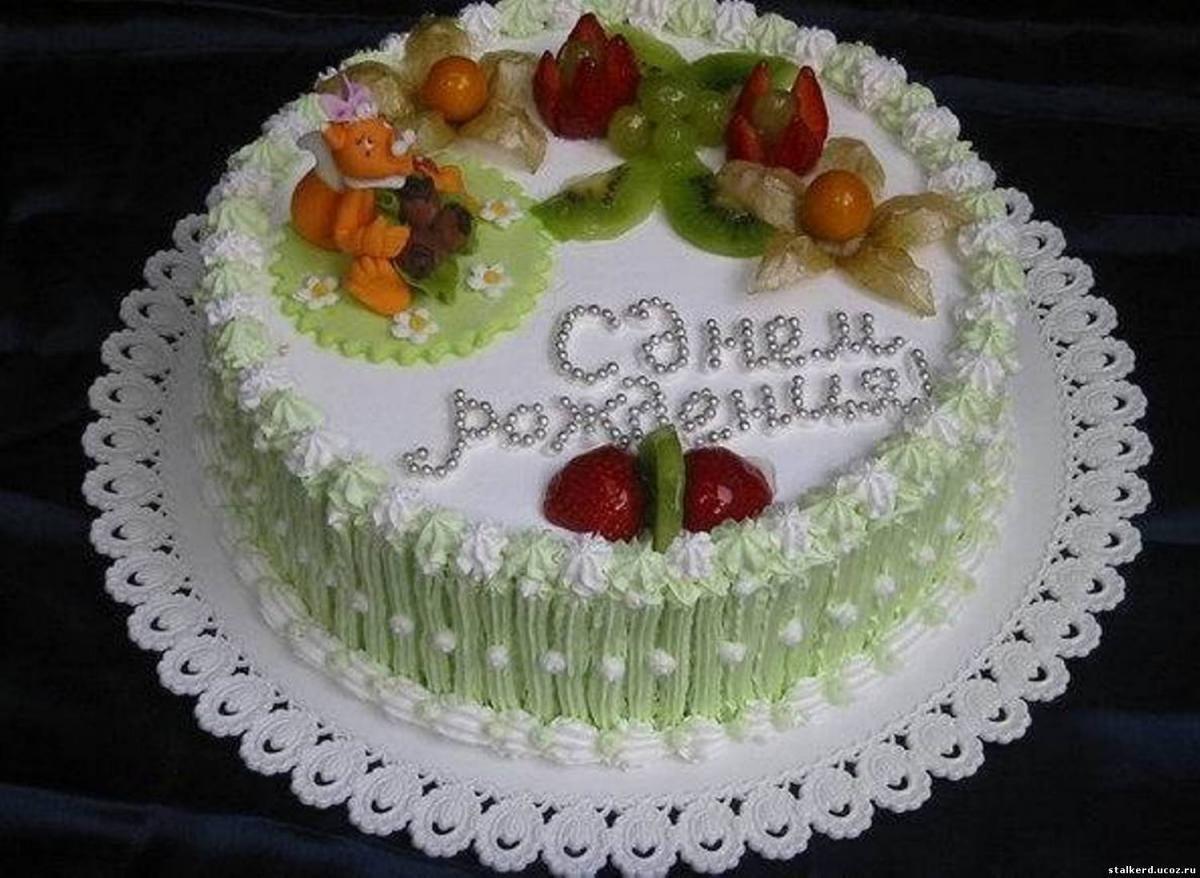 Открытка большой торт, днем учителя
