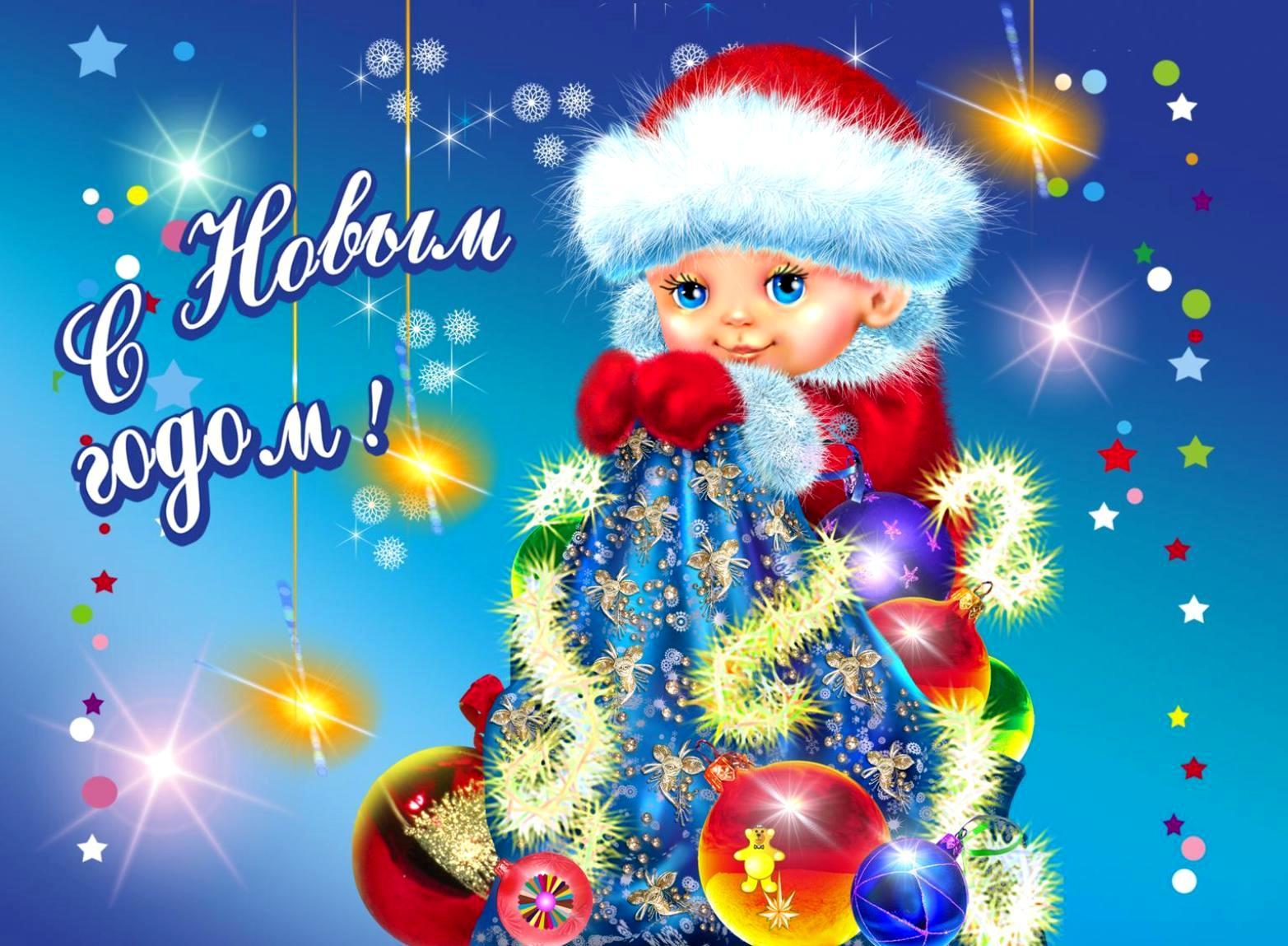 картинки с новым годом танюша