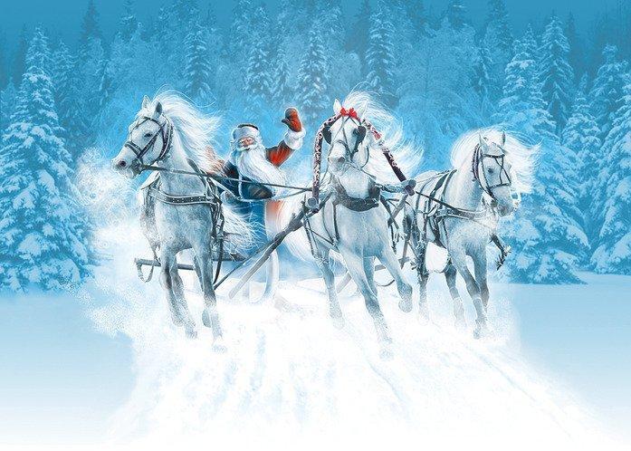 Дед мороз на тройке лошадей картинки, своими руками