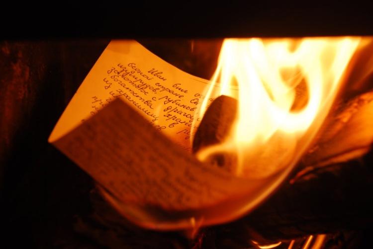 сжигая фото стих английский язык