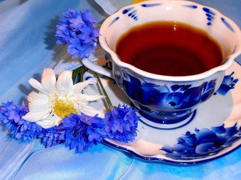 Открытка утро чай, днем