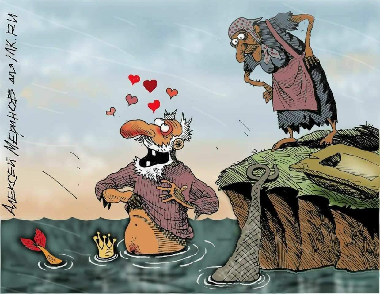 Прикольные картинки карикатуры про любовь, для открыток