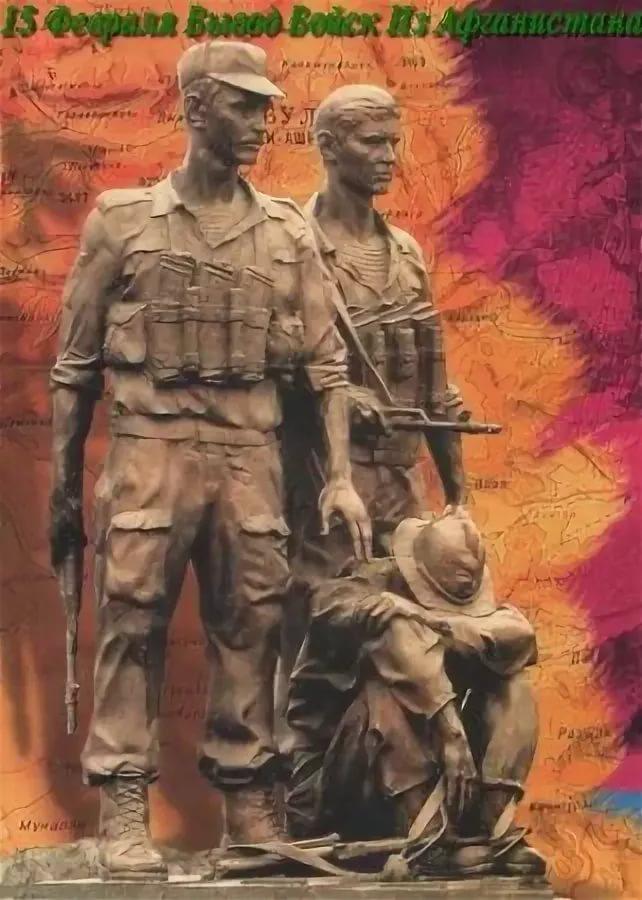 Воины-афганцы открытка, девушки рисунки