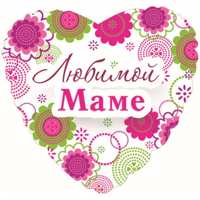 Картинка с надписью для мам, надписью