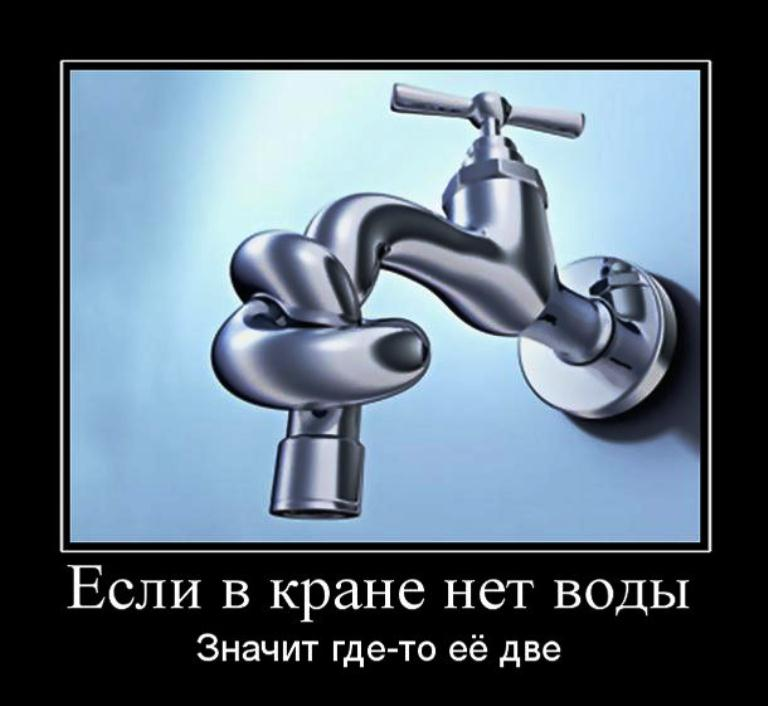 демотиваторы смешные в картинках нет воды своих