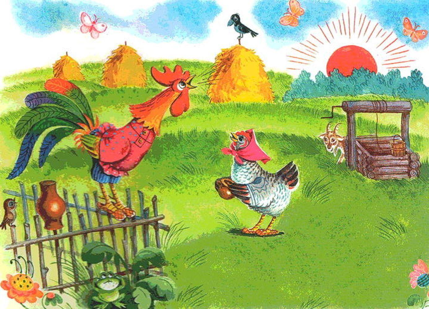 Картинки к сказкам петушок и бобовое зернышко