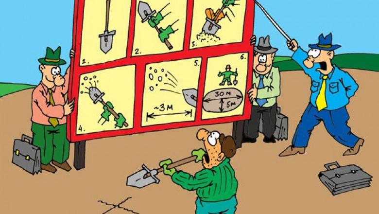 Смешные картинки по охране труда и техники безопасности