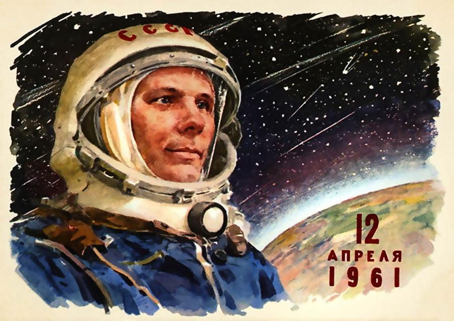 Тетрадь, открытки ссср ко дню космонавтики