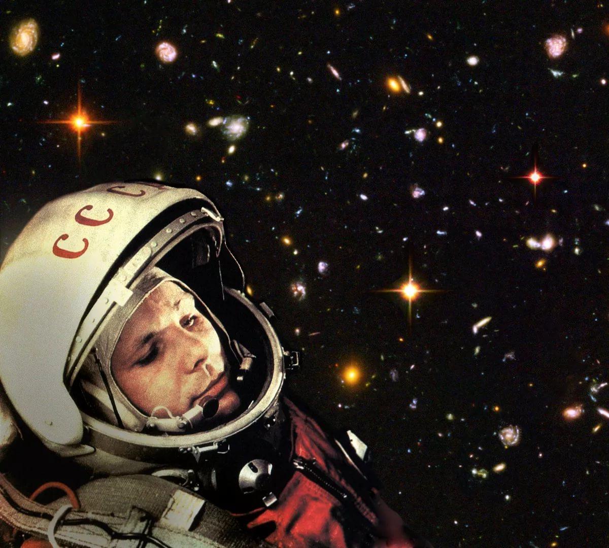 Фото открытки с днем космонавтики