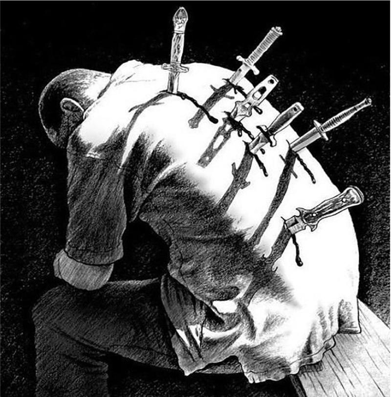 Картинки с ножами в спине
