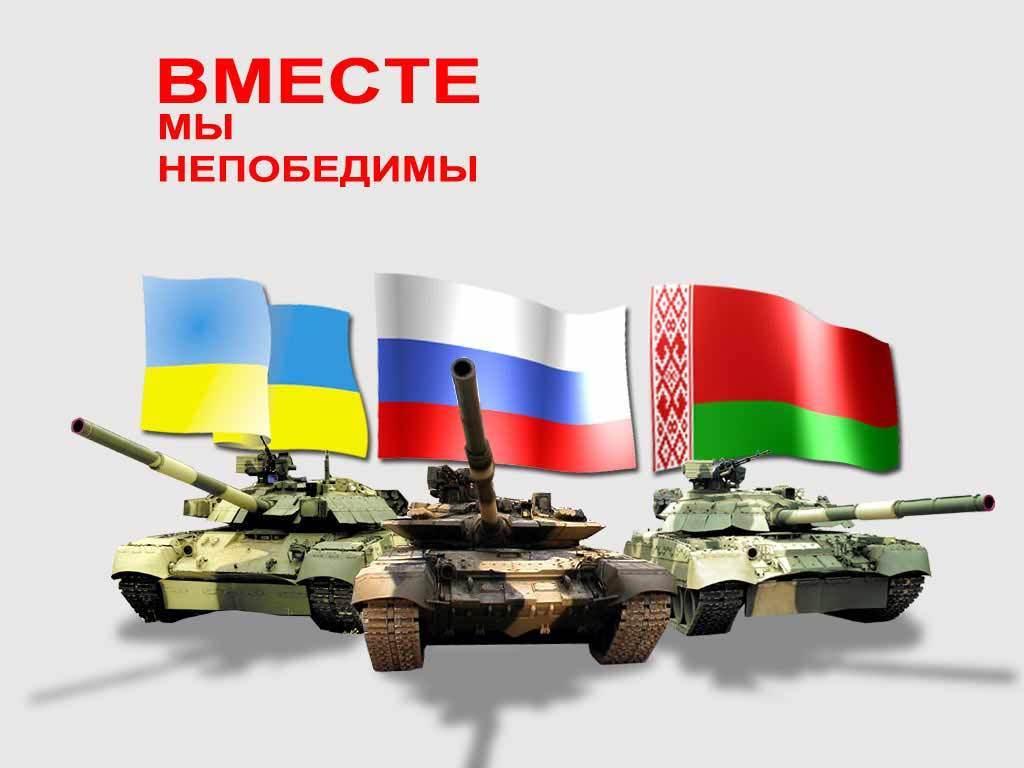 Картинки россия и украина братья