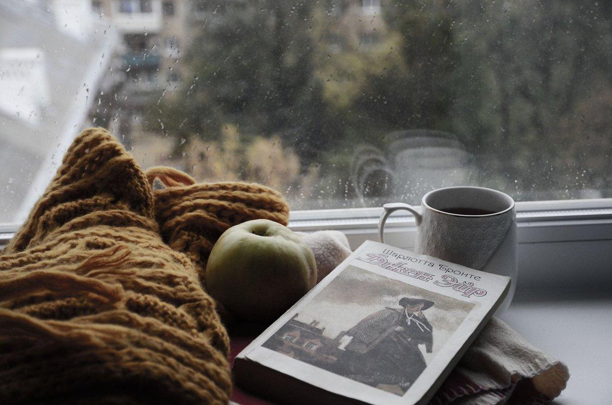 они картинки осенний день одеяло кофе должны