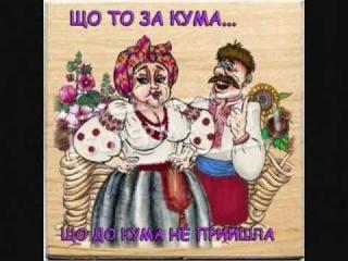 Открытка куме прикольные с приветом, украина