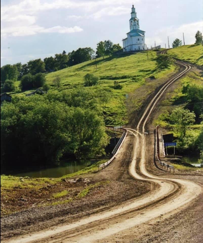 Дорога к храму картинки