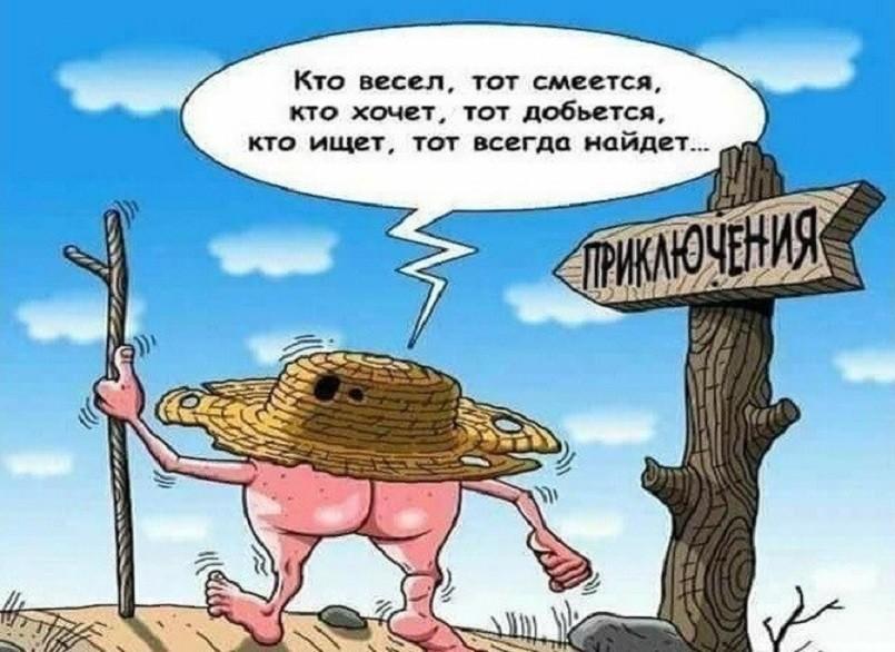 https://stihi.ru/pics/2019/06/01/6814.jpg