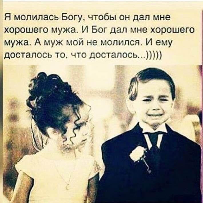 Хороший муж )(Татьяна Антонова Высочина стихи 1209