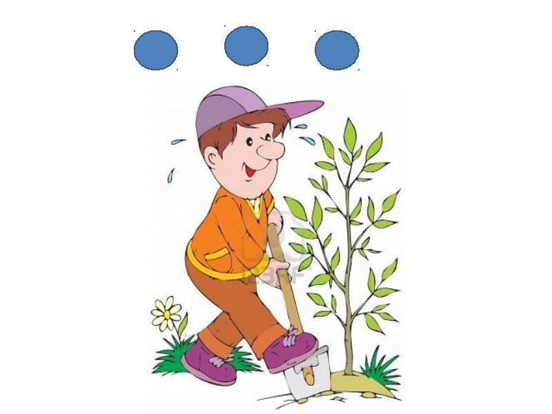 Садовник детская картинка