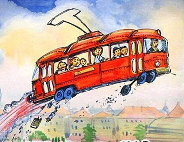 Армию, открытки с днем рождения с трамваем