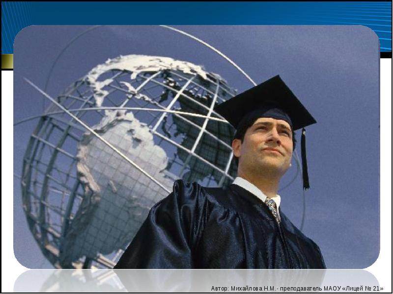 Высшее образование смешные картинки, открытки для