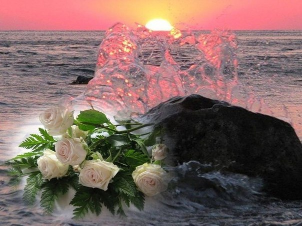 Все благодарю, открытки с ласковым морем
