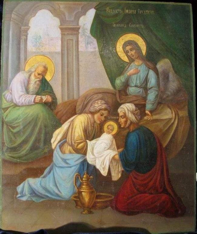 Гифки к рождеству иоанна предтечи, день рождения надя