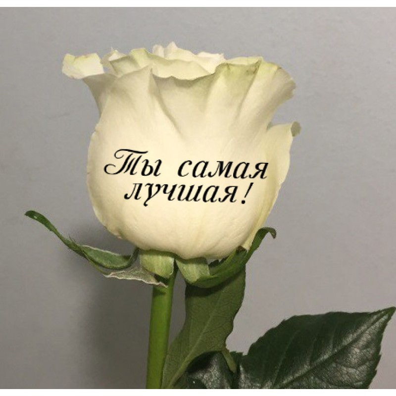 Красивые картинки с надписью ты прекрасная, маме день рождения