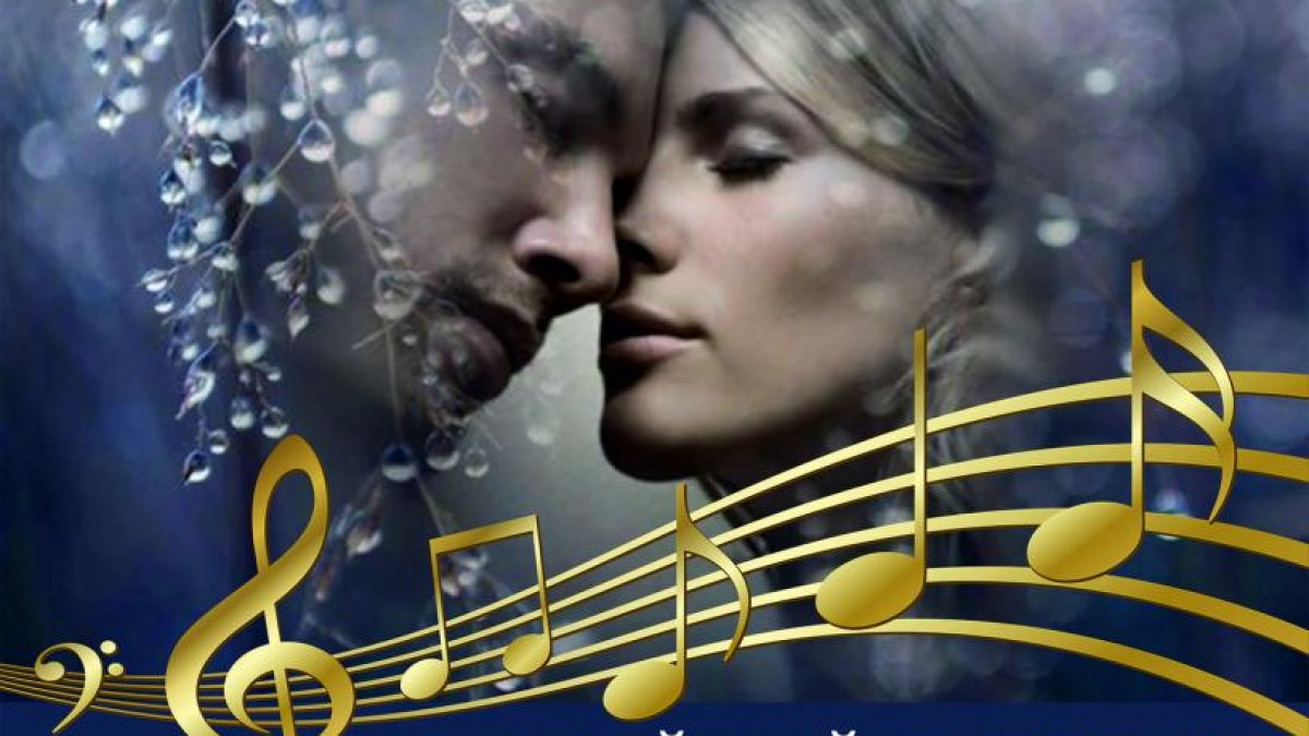 Днем валентина, открытки музыкальные послушать