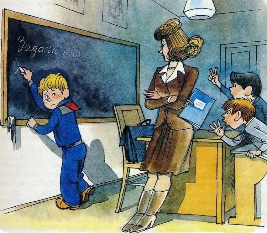Рисунок школьные будни, своими руками папе