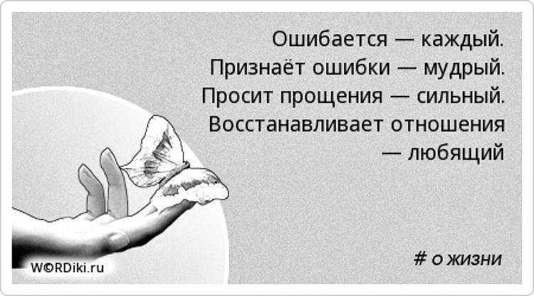 foto-ona-skazala-chto-teper-ya-budu-ee-rabom-nalozhnitsi-siloy
