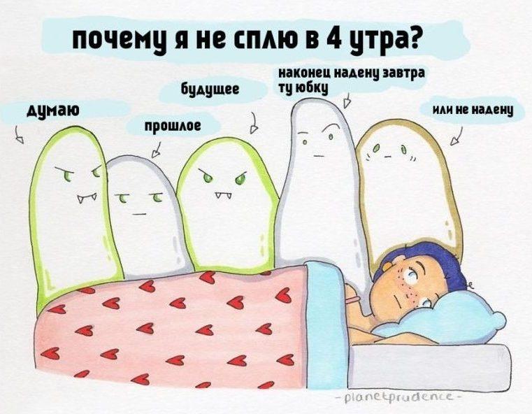 Картинки кто спит днем рождения