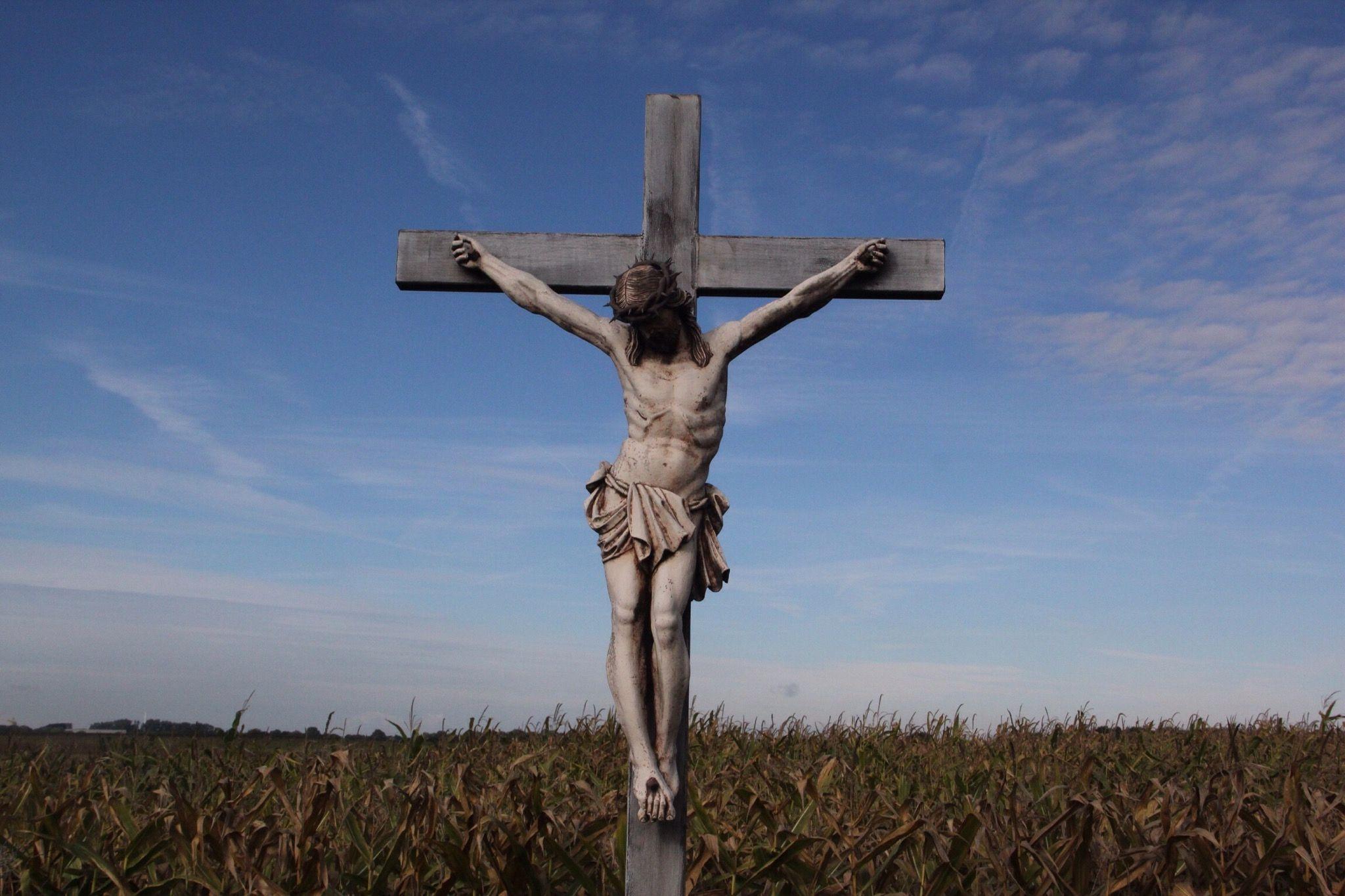 выстраиваются прочным картинки бог на кресте бар отзывы много