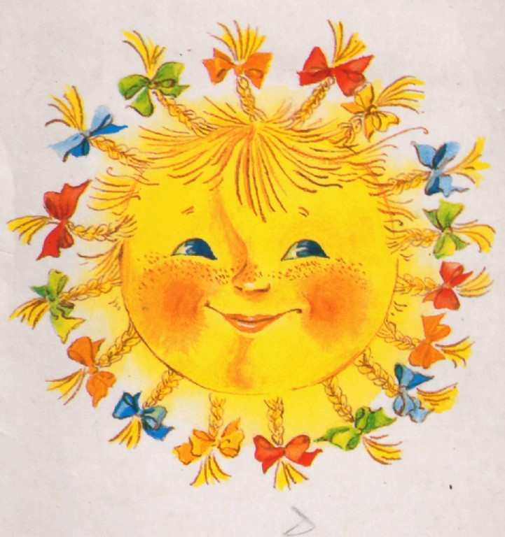 Солнышко картинка доброе прикольное, можно сделать фон
