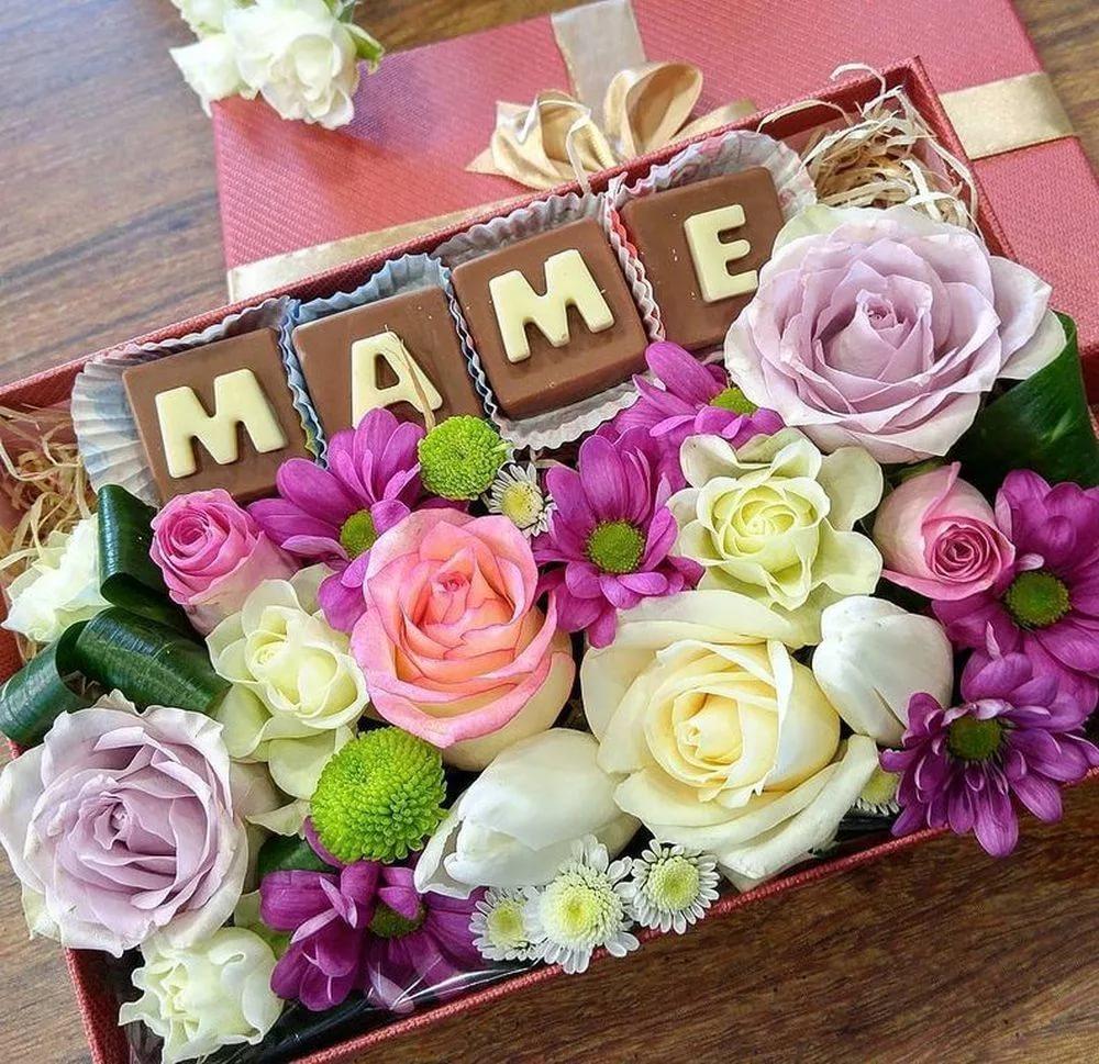 Поздравления татарском, цветы маме картинки