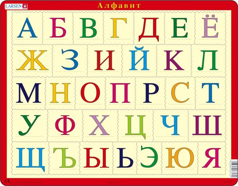Русского алфавит в картинках