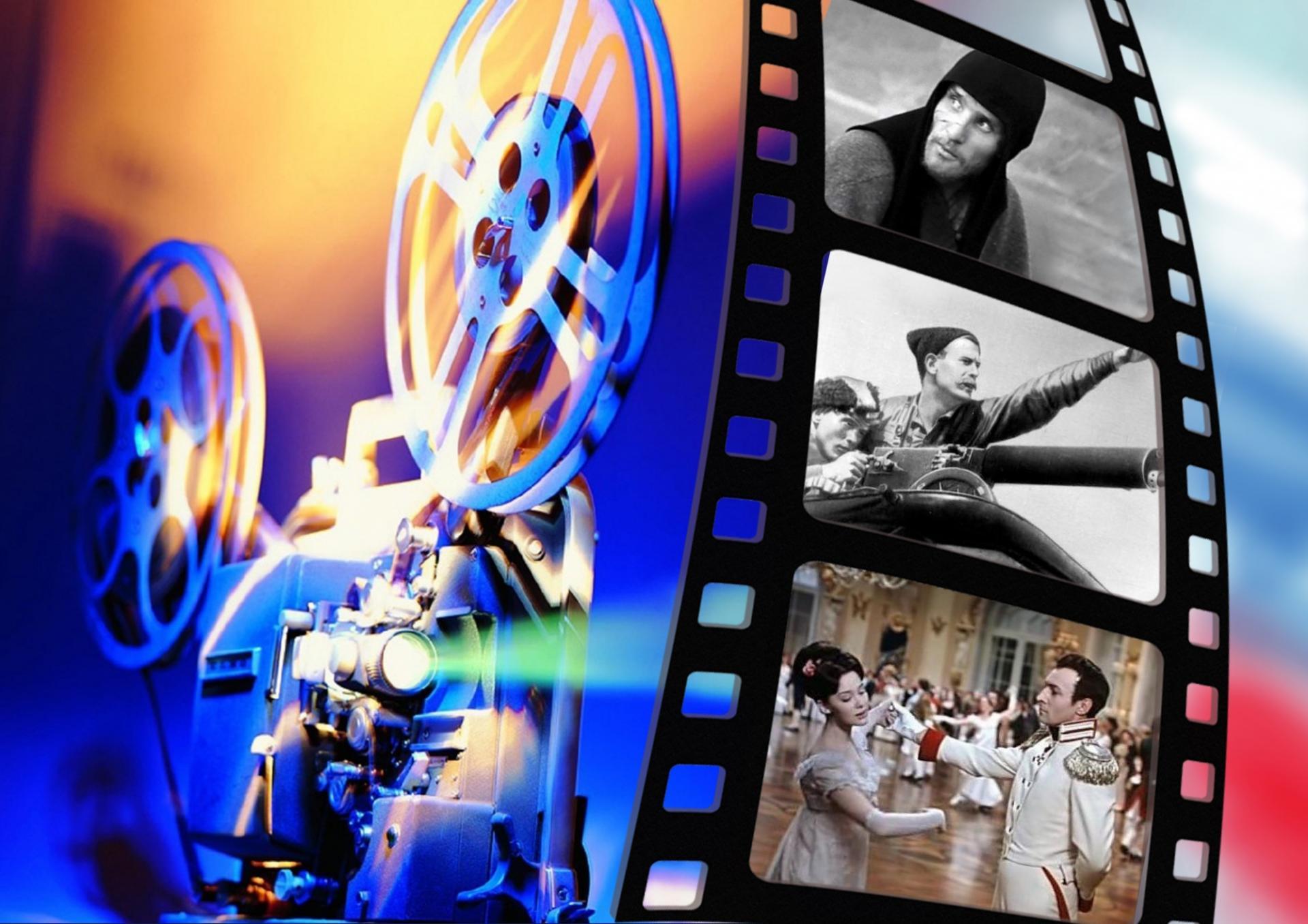 Картинки для оформления стенда год кино