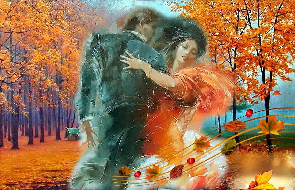 Он и она и осень в открытках