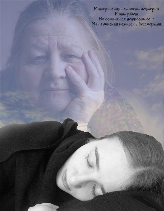 Сон открытка от умершего
